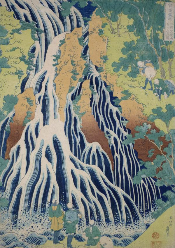 Hokusai, Katsushika: Kirifuri Fall on Kurokami Mount, the series 'Shokoku Taki Meguri' (A Journey to the Waterfalls of All the Provinces). Art Print